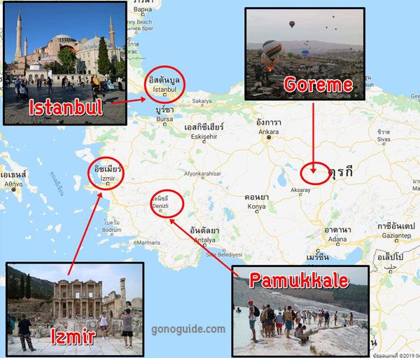 เที่ยวตุรกี ช่วงไหนดี