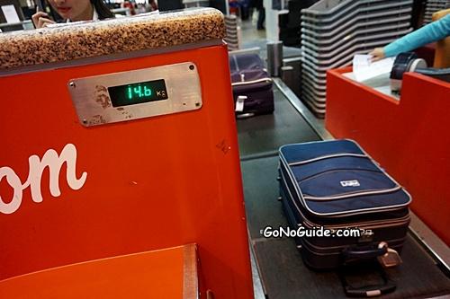 น้ำหนักโหลดกระเป๋า