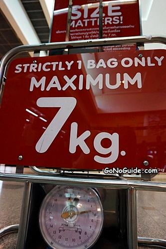 เครื่องชั่งน้ำหนักกระเป๋า