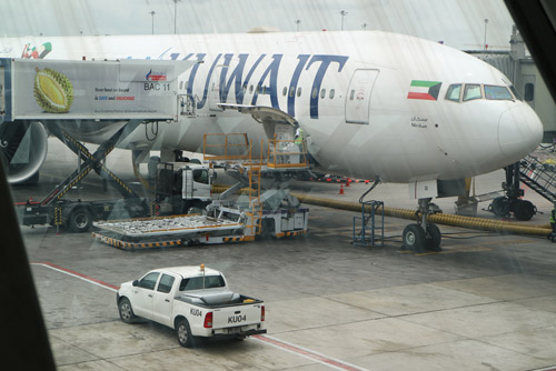 Kuwait airway