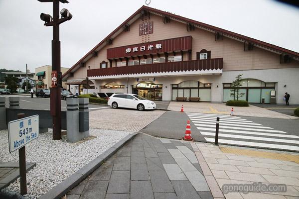 Tobu-Nikko