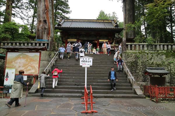 Nikko Toshoku Museum