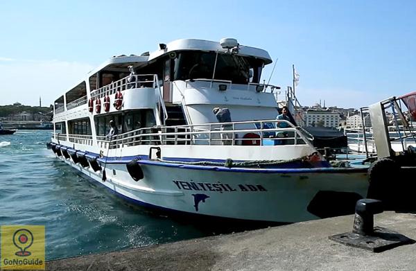 เรือเฟอรี่ Golden Horn