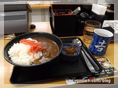 ข้าวแกงกะหรี่ โยชิโนยะ