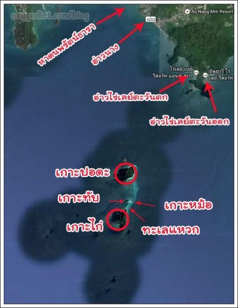 แผนที่ ทัวร์4เกาะ