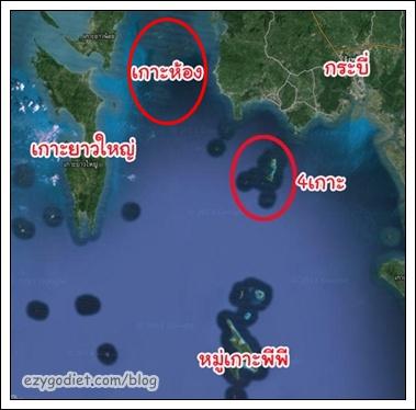 แผนที่เกาะต่างๆ