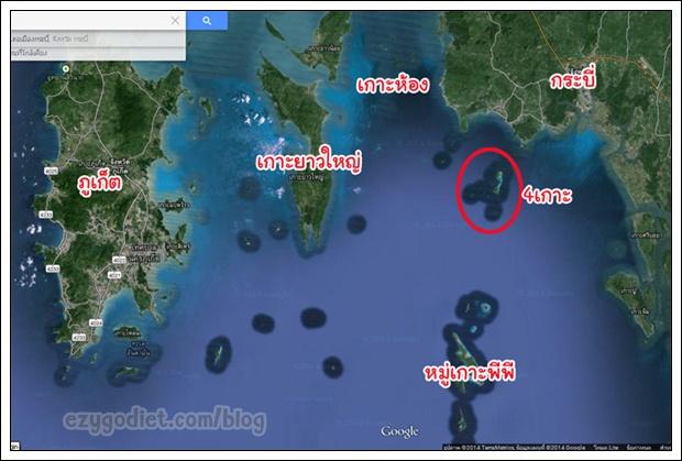 ทัวร์เกาะอะไรดี ที่กระบี่ ภูเก็ต