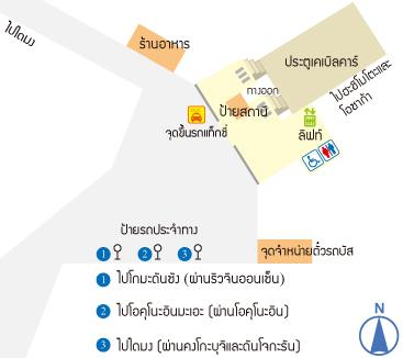 สถานีรถบัส Koyasan