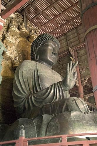 Daibutsu - Todaiji - Nara