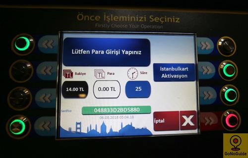 วิธีเติมเงิน Istanbul card