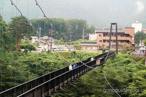 Kinu-Tateiwa-Otsuribashi Suspension Bridge