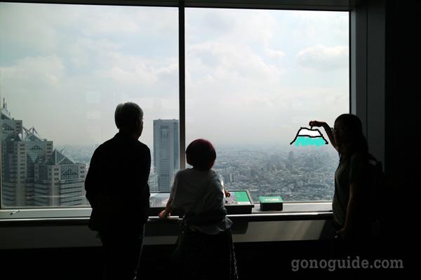Tokyo Observation Deck