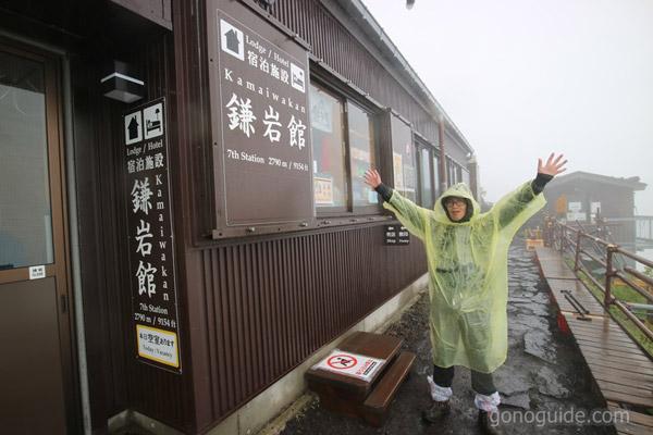 Fuji 7th station