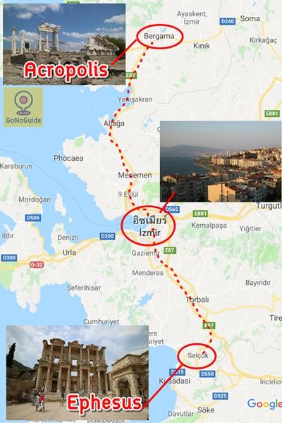 ที่เที่ยว Izmir