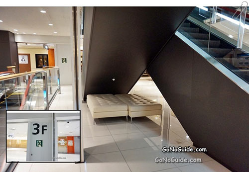 ที่นอนสนามบินคันไซ