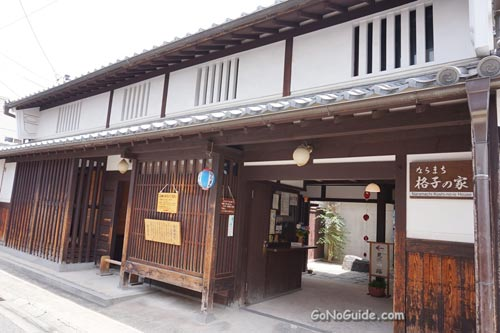 Naramachi Lattice House