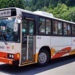 รถบัส Koyasan