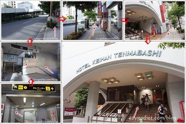 Keihan Tenmabashi Hotel