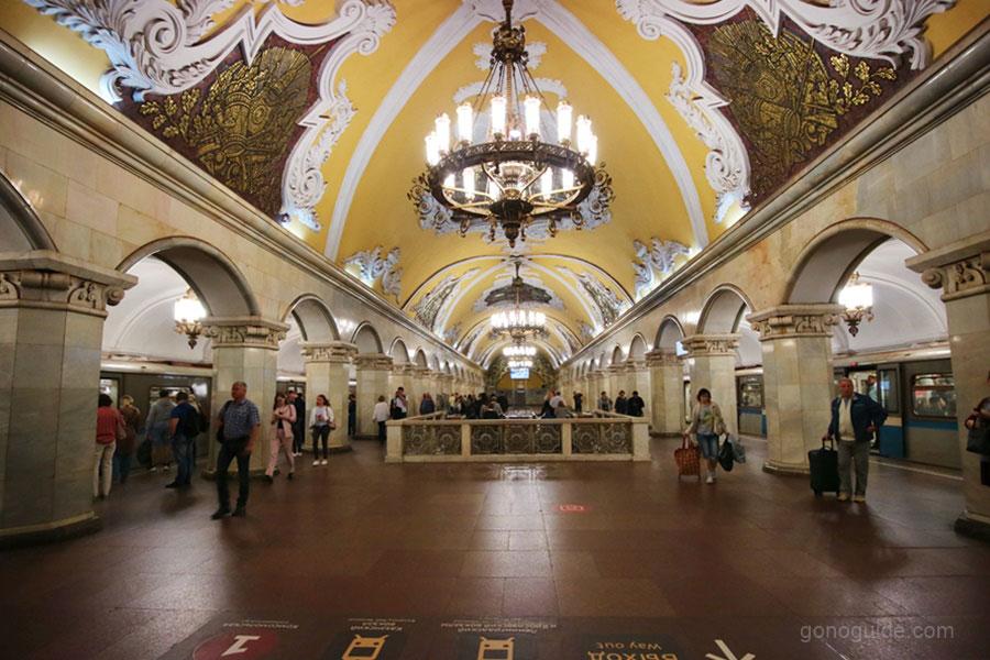 Metro Komsomol'skaya
