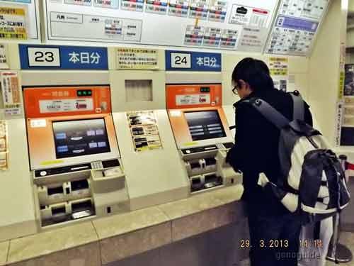 เที่ยวโตเกียว-107