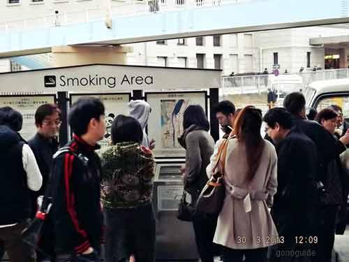 เที่ยวโตเกียว-157