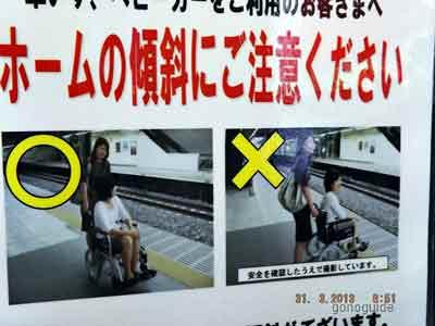 เที่ยวโตเกียว-185