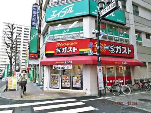เที่ยวโตเกียว-211