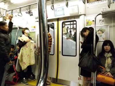 เที่ยวโตเกียว-227