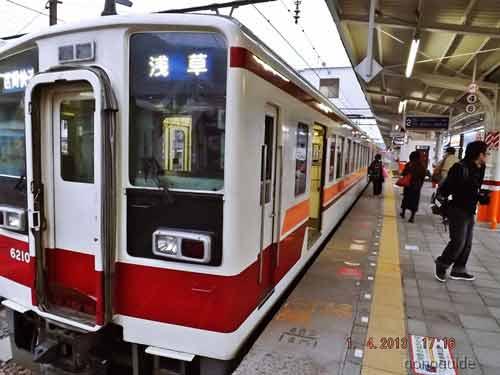 เที่ยวโตเกียว-272