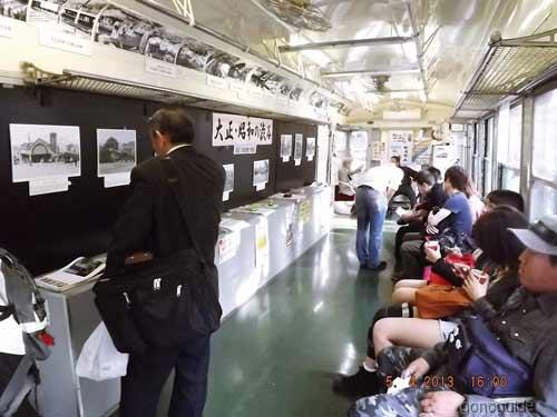 เที่ยวโตเกียว-407