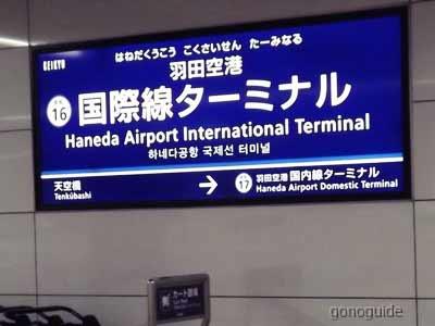เที่ยวโตเกียว-419