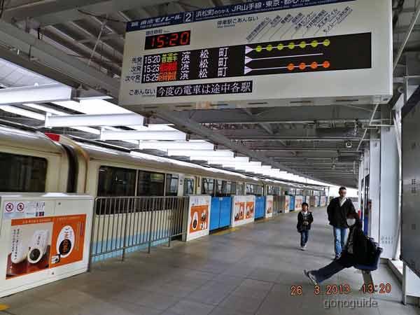 เที่ยวโตเกียว-5