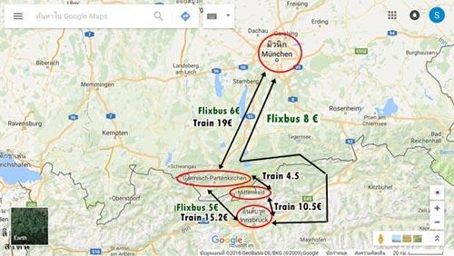 การเดินทางไป Garmisch