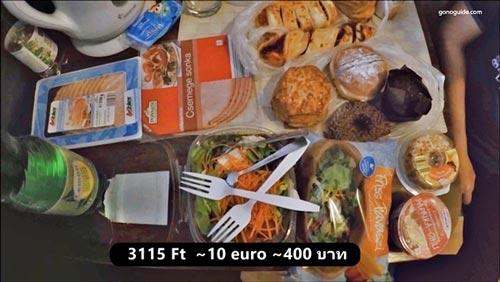 ค่าอาหาร บูดาเปสต์