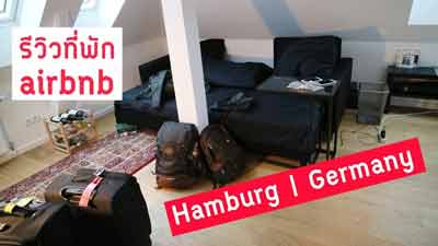airbnb Hamburg