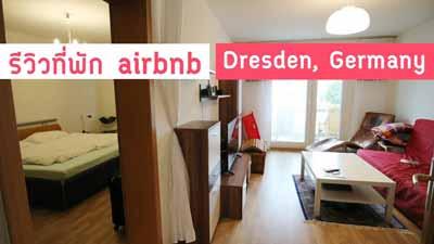 airbnb Dresden