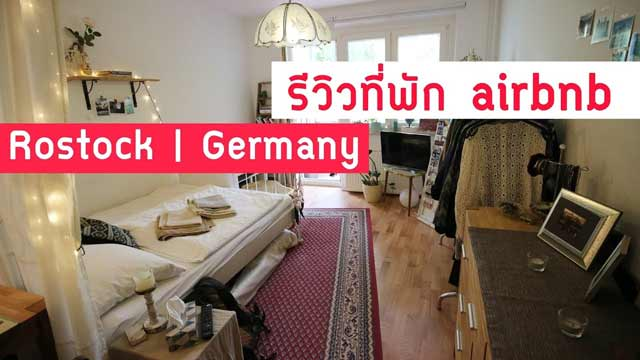 airbnb Rostock