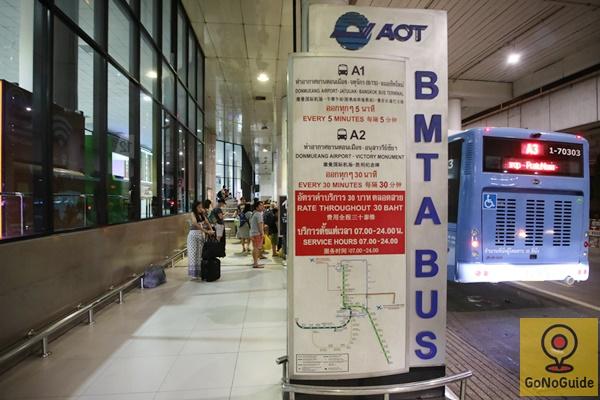 รถเข้าเมือง สนามบินดอนเมือง