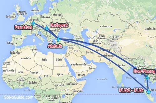 วางแผนต่อเครื่องไปยุโรป