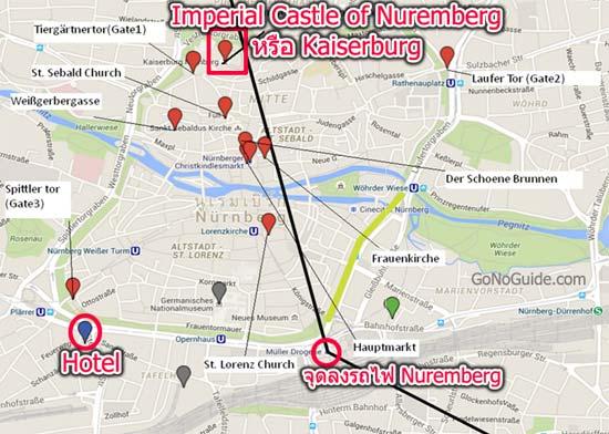 วางแผนเที่ยว Nuremberg