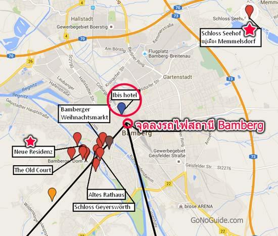 วางแผนเที่ยว Bamberg