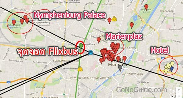 วางแผนเที่ยว Munich