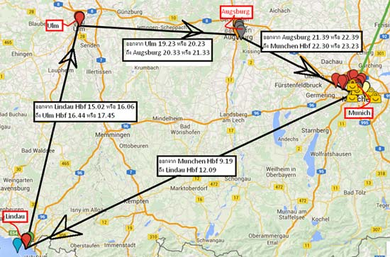 วางแผนเที่ยว Lindau-Ulm-Augsburg