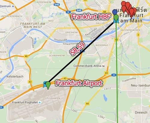วางแผนเที่ยว Frankfurt