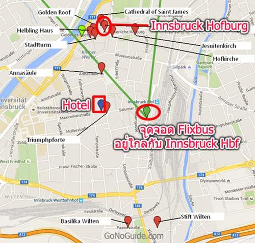 วางแผนเที่ยวยุโรป-21