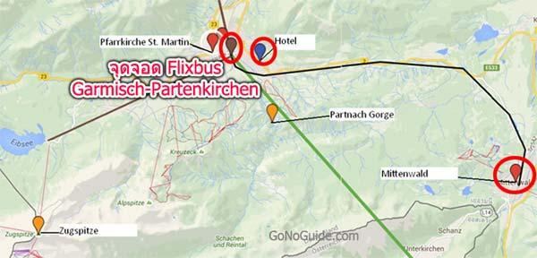 วางแผนเที่ยว Garmisch