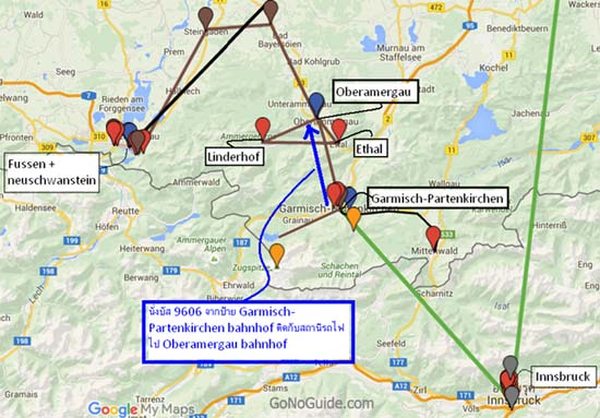 วางแผนเที่ยว Oberamergau