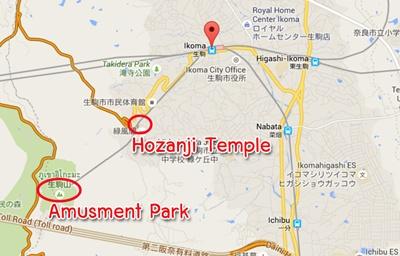 Hozanji Temple