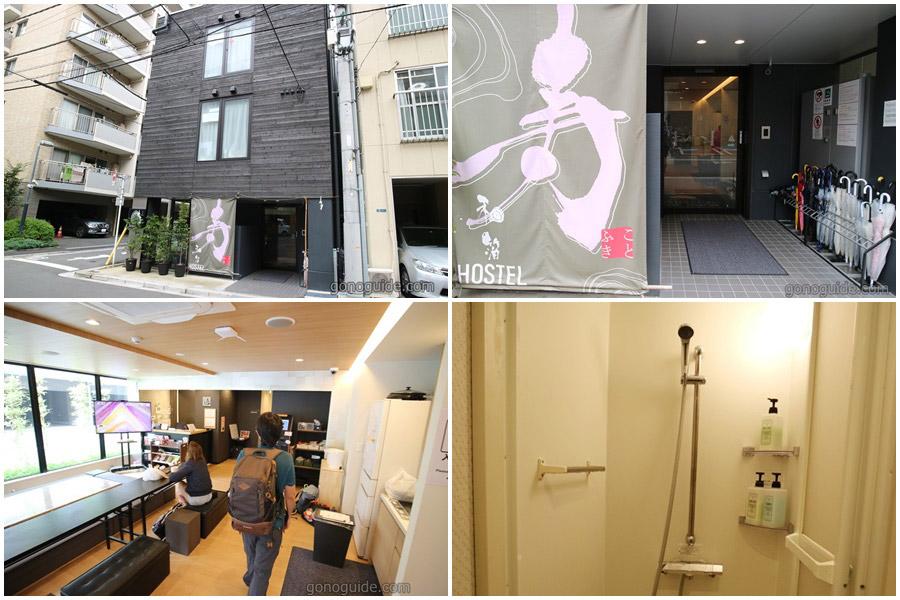 Hiromas Hotel Kotobuki