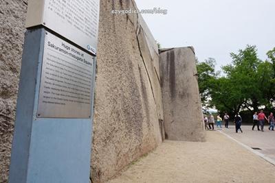 กำแพงหินยักษ์